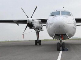 The city of Gonaïves will have its Airport